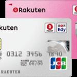 楽天カードをメインカードとして5年使ってみた感想。家具や家電を買う時に楽天市場+楽天カードは輝きます