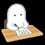 【副業】WEBライターで稼ぐためのコツ。文字単価を上げる方法をクライアント目線で紹介します