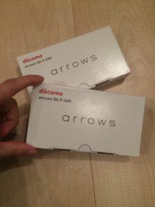 arrowsf04k