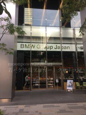 メンズヘルスクリニック東京までのアクセス